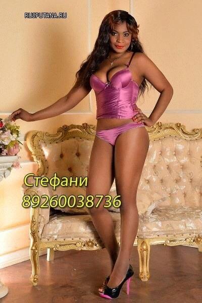 Проститутки Rusputana